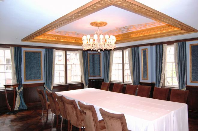 Windsor Arms Hotel - Toronto - Dining room