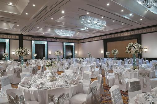 Shangri-La Hotel Surabaya - Surabaya - Banquet hall