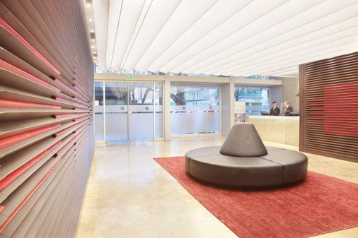 Dazzler by Wyndham Buenos Aires Palermo - Buenos Aires - Lobby