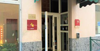 Dav'hotel Jaude - Clermont-Ferrand - Building