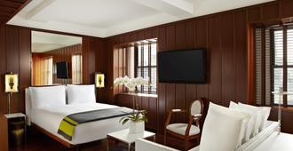 Hudson New York - Nueva York - Habitación