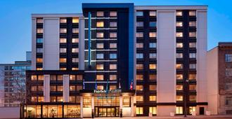Fairfield by Marriott Montreal Downtown - Montreal - Building