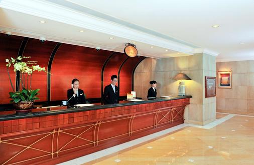 Harbour Plaza North Point - Hong Kong - Front desk