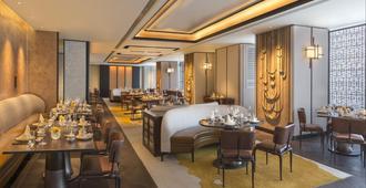 Jumeirah Nanjing Hotel - Nanjing - Restaurant