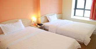 7Days Inn Guangzhou Shangxia Jiu Rd - Guangzhou - Bedroom