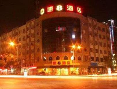 Super 8 by Wyndham Yinchuan Nan Men Guang Chag - Yinchuan - Building