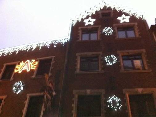 Hotel Maison d'Anvers - Αμβέρσα - Κτίριο