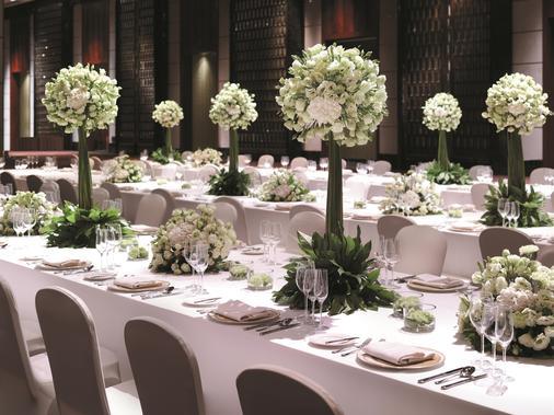Shangri-La Hotel,Changzhou - Changzhou - Banquet hall
