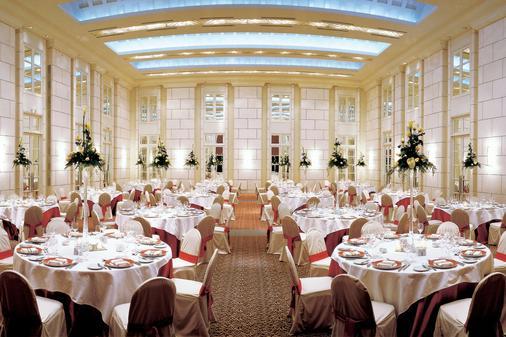 Park Hyatt Mendoza Hotel Casino & Spa - Mendoza - Juhlasali