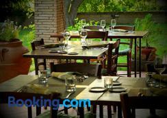 Agriturismo Locanda Pantanello - Pitigliano - Restaurant