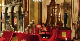 Hôtel Barrière Le Royal Deauville - דואו-וויל - לובי
