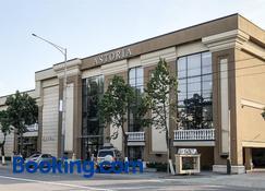 Astoria Boutique Hotel - Distretti della Moldavia - Edificio