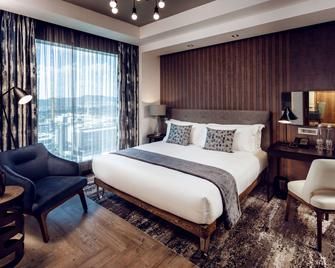 The Maslow Hotel, Time Square - Преторія - Bedroom