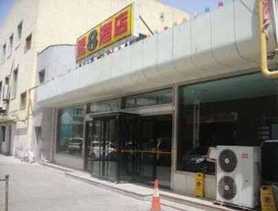 Super 8 by Wyndham Yinchuan Gulou Jin Qiao - Yinchuan - Building