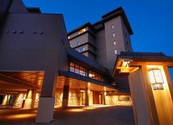 The Shiroyama Terrace Tsuyama Villa - Tsuyama - Building