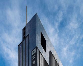 Wyndham Grand Shenzhen - Shenzhen - Building