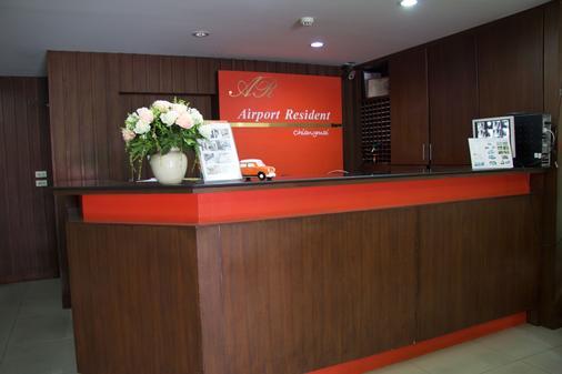 Airport Resident 2 - Τσιάνγκ Μάι - Ρεσεψιόν