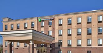 Holiday Inn Express & Suites Lincoln Airport - Lincoln