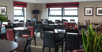 Holiday Inn Express London - Luton Airport - Luton