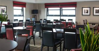 Holiday Inn Express London - Luton Airport - לאטון