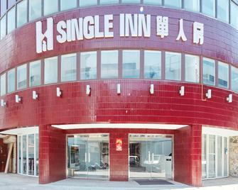 Single Inn Taipei - Hostel - Banqiao District - Gebäude