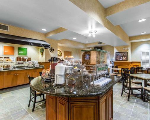 Comfort Suites Airport - Kenner - Buffet