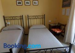 B&B Partenza Funivia - Lecco - Bedroom