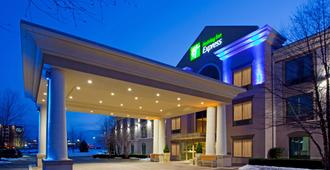 Holiday Inn Express & Suites Hagerstown - Hagerstown