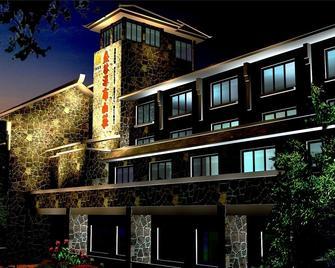 Huangguoshu Hotel - Huangguoshu - Building