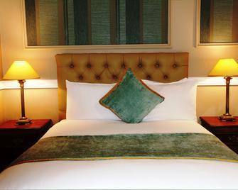 Ashbourne Court Hotel - Ешборн - Спальня