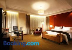 Tianjin Saixiang Hotel - Thiên Tân - Phòng ngủ