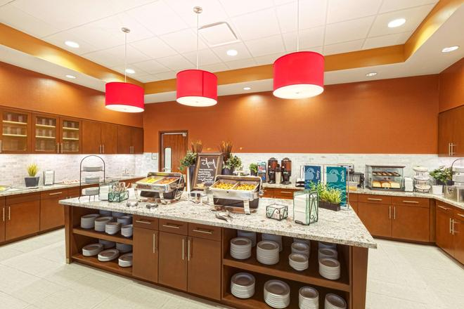 Homewood Suites by Hilton Houston Downtown - Houston - Buffet