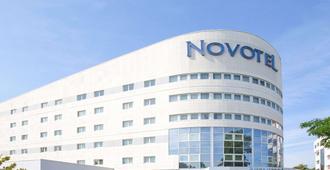 Novotel Paris Orly Rungis - Rungis