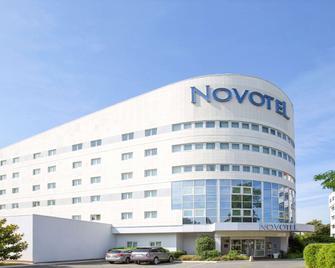 Novotel Paris Orly Rungis - Ренжис - Building