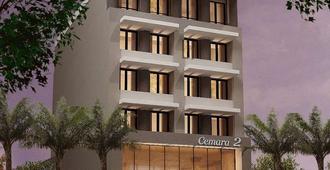 斯莫拉酒店 - 雅加達 - 雅加達 - 建築