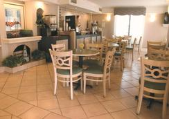 La Quinta Inn by Wyndham Austin South / I-35 - Austin - Restaurant