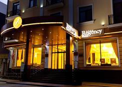 Regency Hotel - Chisinau - Building