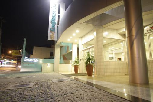 希維可康菲安斯中心旅館 - 古里提巴 - 庫里提巴 - 建築