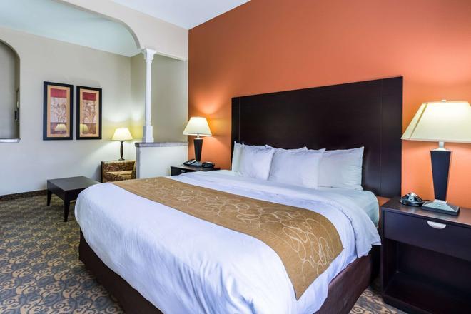威斯切斯套房凱富酒店 - 休士頓 - 休士頓 - 臥室
