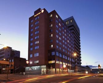 Travelodge Hotel Hobart - Hobart - Edificio