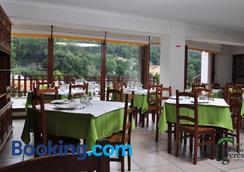 Moderna do Geres Hotel - Geres - Restaurant