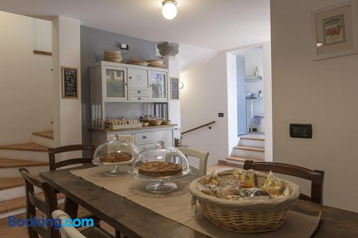 Antica Corte - Busto Arsizio - Dining room
