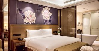 Minyoun Chengdu Dongda Hotel - Member of Preferred Hotels - Chengdu - Bedroom