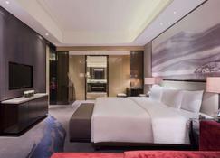 Wanda Realm Wuhan - Ухань - Спальня