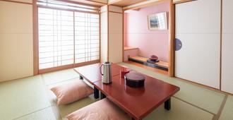 Yamatoya Honten Ryokan Osaka - Osaka - Salle à manger