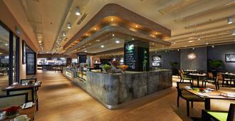 Premiera Hotel Kuala Lumpur - Kuala Lumpur - Restaurante