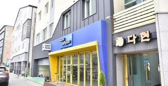 Hostel Dahyun - Gyeongju - Κτίριο