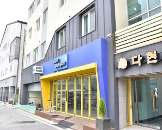 Hostel Dahyun - Gyeongju - Building