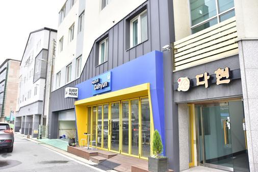 Hostel Dahyun - Gyeongju - Edificio