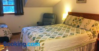 7 Gables Inn & Suites - Fairbanks